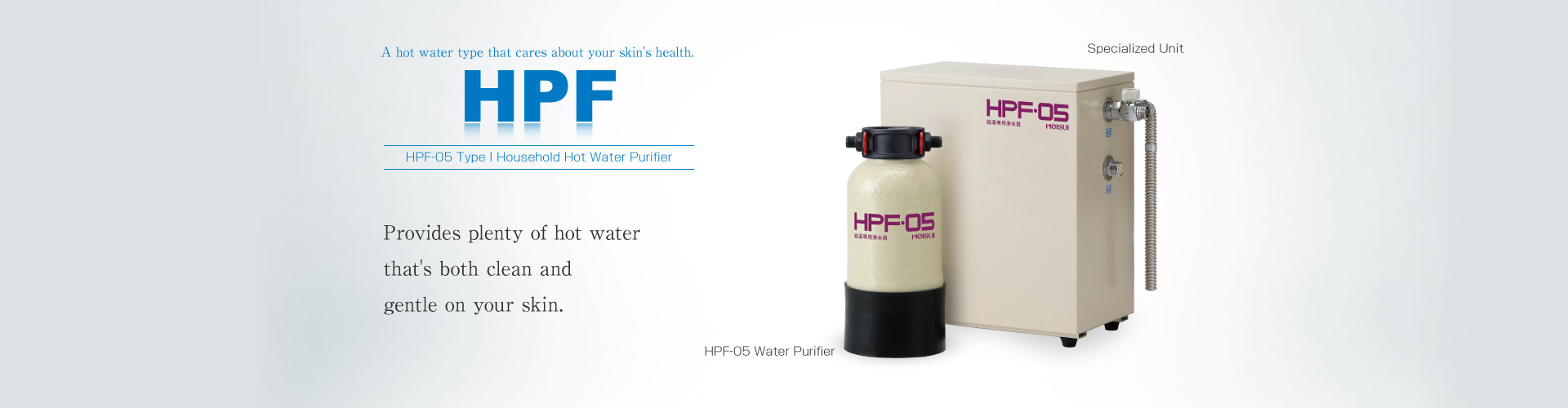 HPF-05 Type I Hot Water Purifier