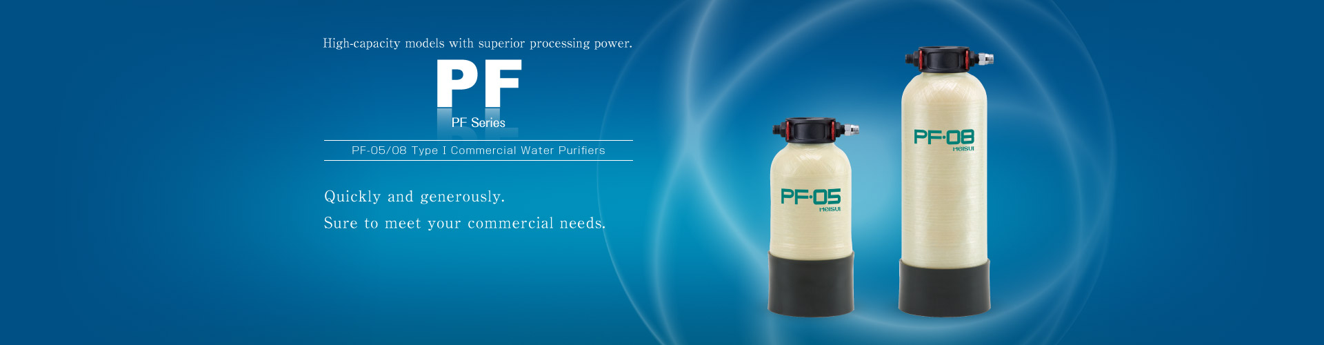 PF Series Type I Commercial Water Purifiers
